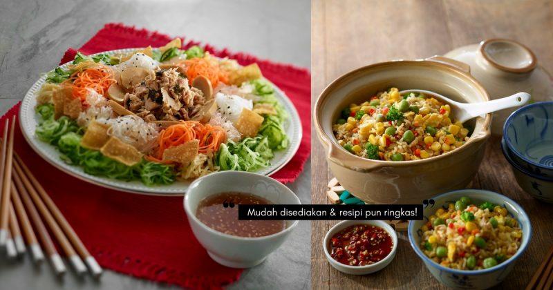 Nikmati Resipi IKAN Lazat & Berkhasiat Dari Ayam Brand Sempena Musim Perayaan! Jom Cuba