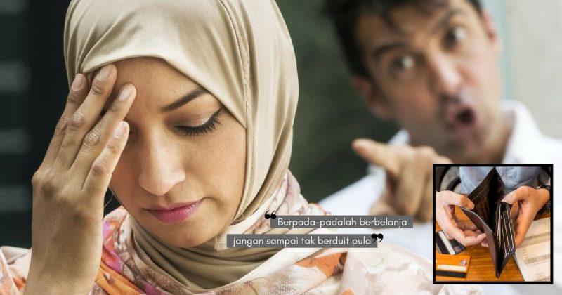 Borosnya, Patutlah Suami Marah! Kena BERJIMAT Ramadan Ni, Rayakan Nak Dekat