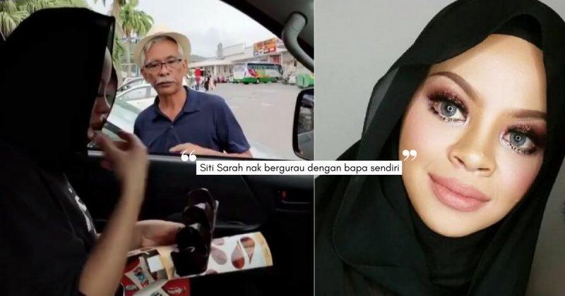 Siti Sarah Dicaci Dikeji Netizen Tanpa Usul Periksa, Dituduh Anak BIADAP Pula Tu!